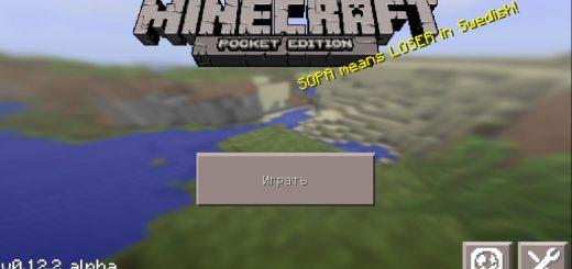 Скачать Minecraft PE 0.12.2