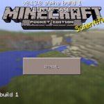 Скачать Майнкрафт 0.13.0 Бесплатно