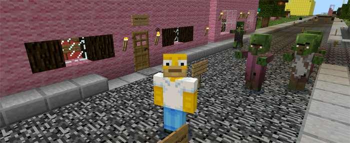 Скачать Карту Школа для Minecraft