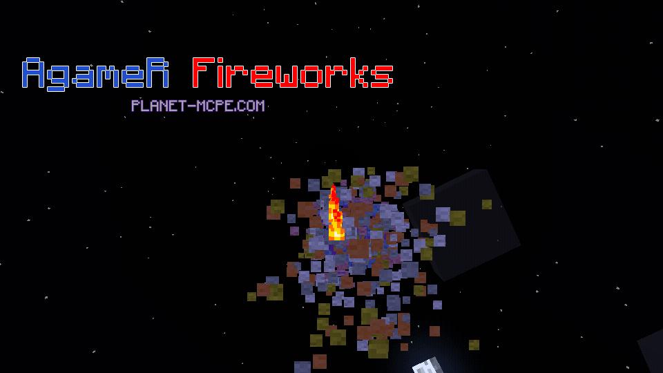 AgameR FireworksLogo