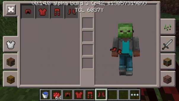 Как покрасить кожаную броню в Minecraft PE 1.2/1.1.5