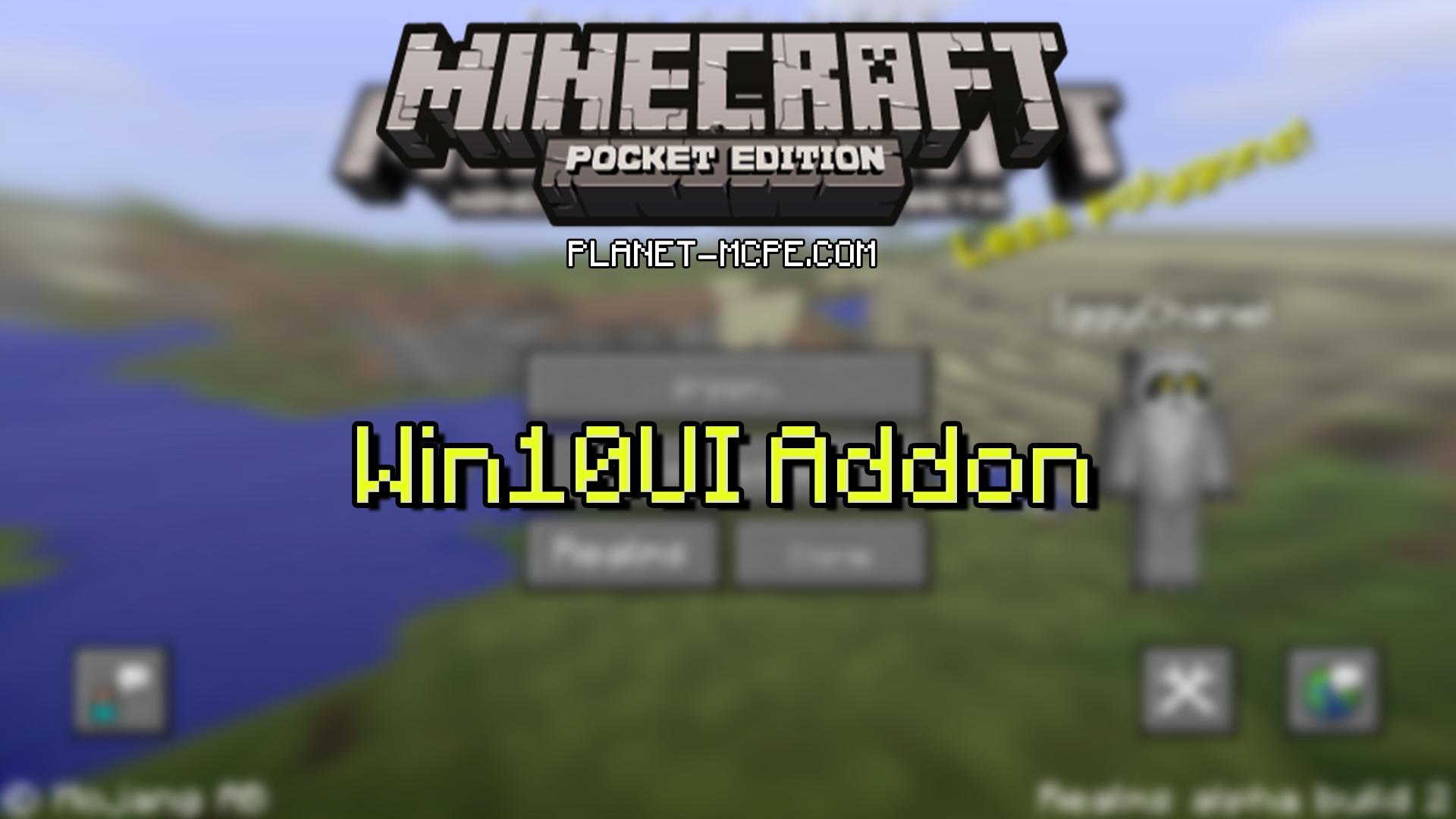 Патч для майнкрафт windows 10 edition