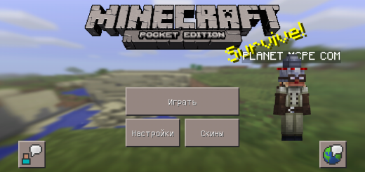 Ultimate npcs mod for minecraft pe 0. 14. 0 download.