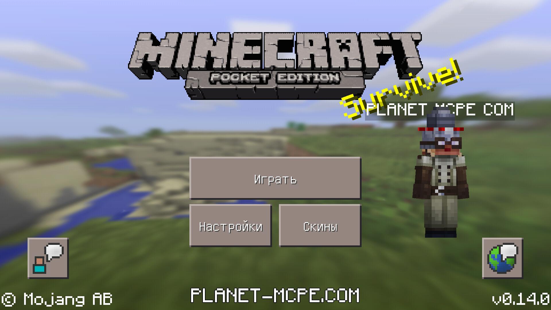 Скачать Minecraft - Pocket Edition 1.2.10.2 для Android