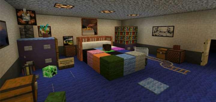 скачать карту для Minecraft прятки - фото 11