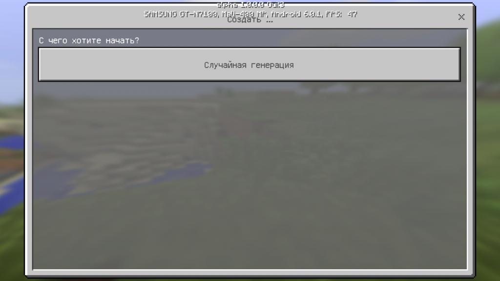 Скачать Minecraft 1.5.1 на Андроид