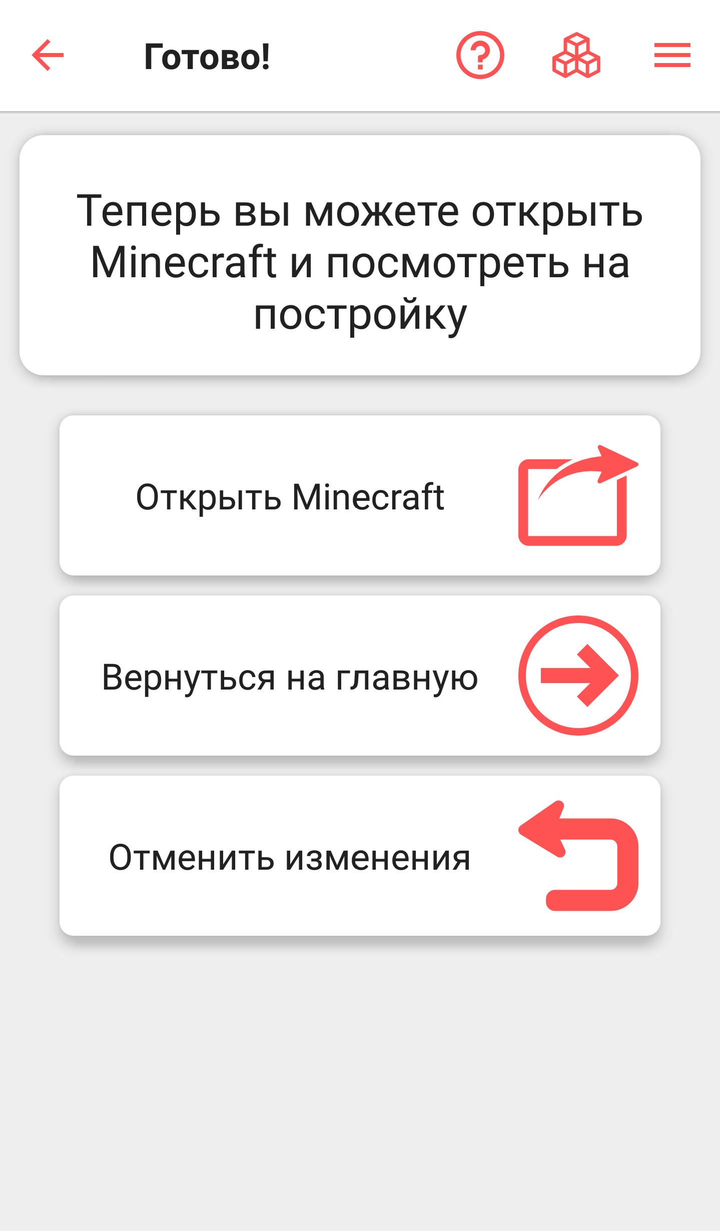 20170118_154235