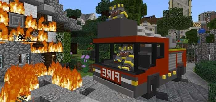 пожарная в мкпе