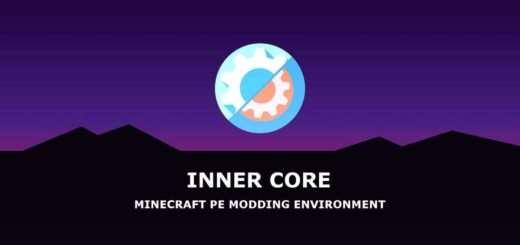 inner core на андроид