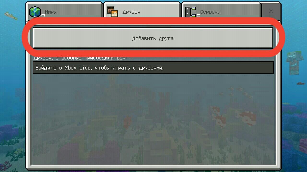 Minecraft Можно ли играть в minecraft по сети …