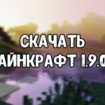 Photo-1-Minecraft-PE-1-9-0-0