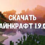 Minecraft 1.9.0.3