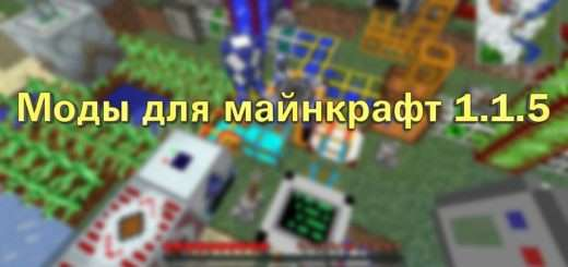 Rus tv player для android - Официальный сайт