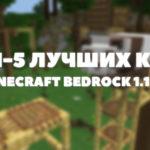 Скачать Карту для Minecraft 1.10.0