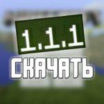 Скачать Minecraft PE 1.1.1 на Андроид