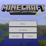 Скачать Minecraft PE 1.1.3 Бесплатно