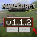 Скачать Minecraft PE 1.1.2 Бесплатно