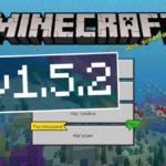 Скачать Minecraft PE 1.5.2 Бесплатно