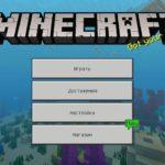 Скачать Minecraft 1.5.3