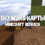 Скачать карту skywars для Minecraft PE