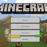 minecraft pe 1.11.3