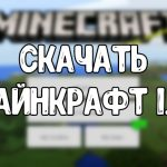Minecraft PE 1.2.1