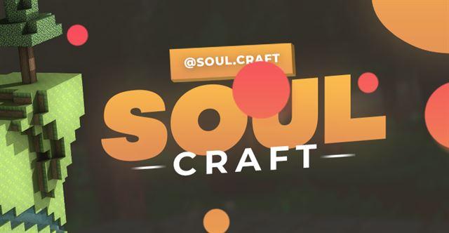 Сервер SoulCraft для Minecraft PE 1.12.0