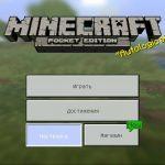 Скачать Майнкрафт 1.0.7 на андроид