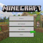 Photo-Minecraft-PE-1.13.0.4