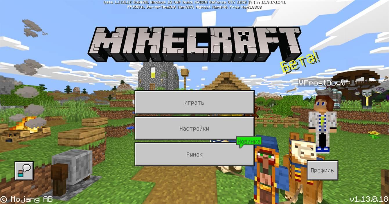 Photo-Minecraft-PE-1-13-0-18