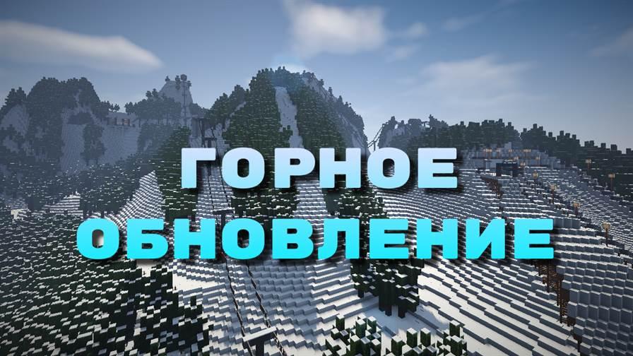 Photo-1-Minecraft-PE-1-16-0