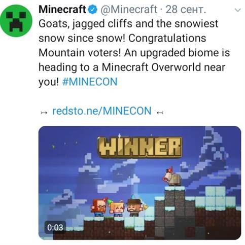 Photo-4-Minecraft-PE-1-16-0