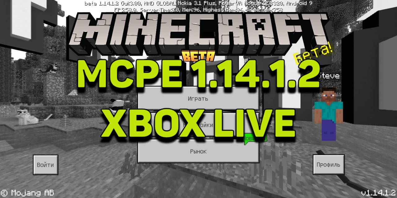 Photo-Minecraft-BE-1-14-1-2-Download