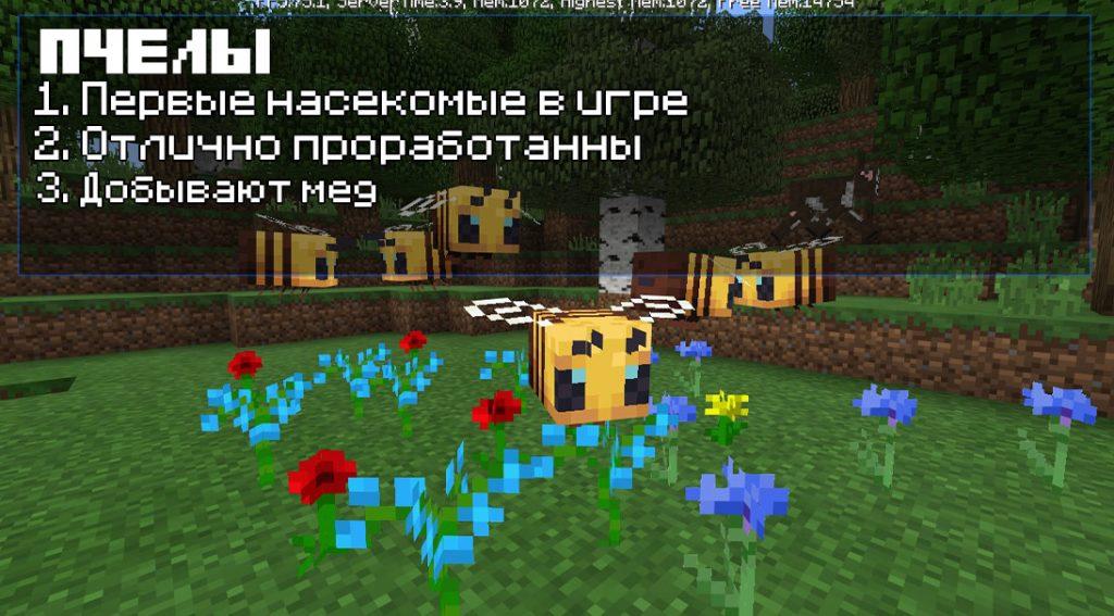 Photo-1-Minecraft-PE-1-14-1-2