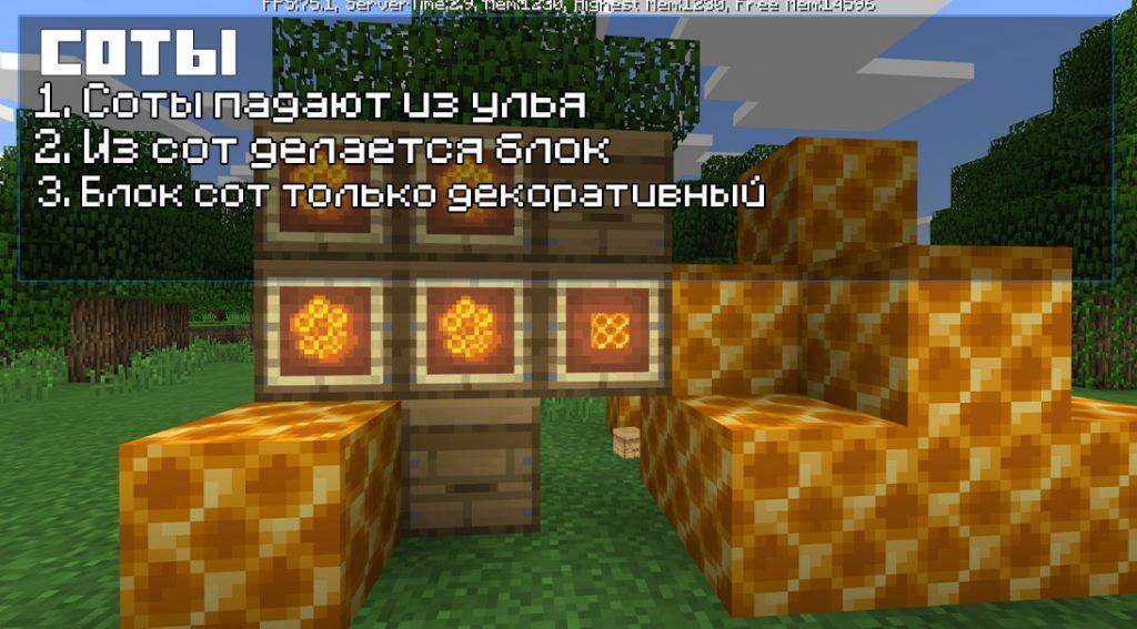 Photo-3-Minecraft-PE-1-14-1-2
