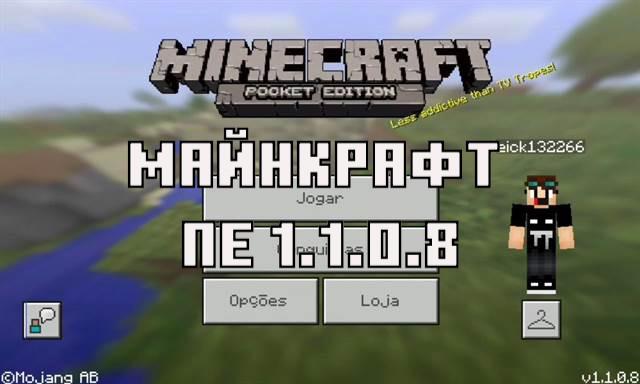 Скачать Майнкрафт ПЕ 1.1.0.8