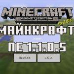 Скачать Майнкрафт Покет Эдишн 1.1.0.5