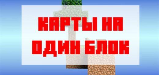 скачать карту для майнкрафт хоррор на русском на андроид 1.6.0.5 найти по огрн организацию на сайте налоговой