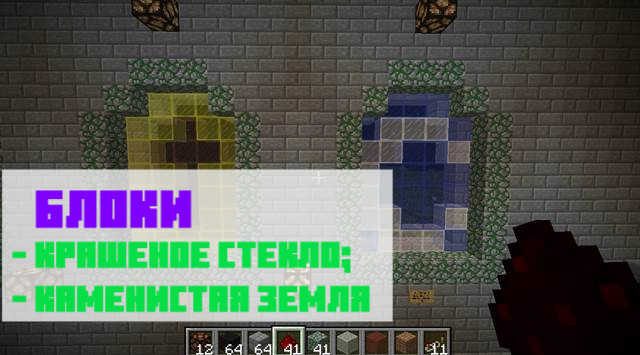 Блоки в Майнкрафт ПЕ 1.2.5.12 Бесплатно