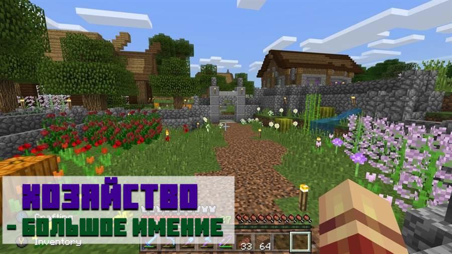 Карта город ютуберов для Minecraft PE