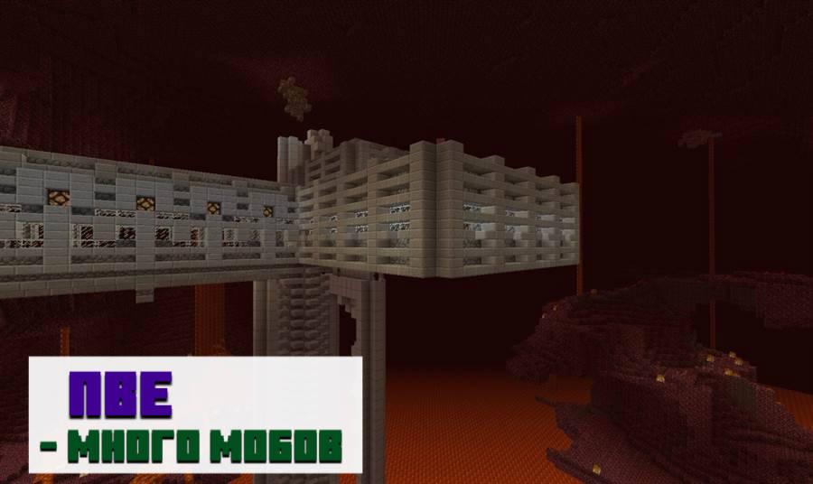 Битва в Minecraft PE