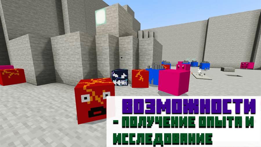 Слайм ранчер для Minecraft PE
