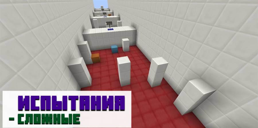 Карта симулятор бога для Minecraft PE