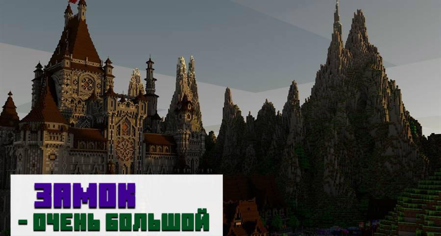 Постройки в Minecraft PE