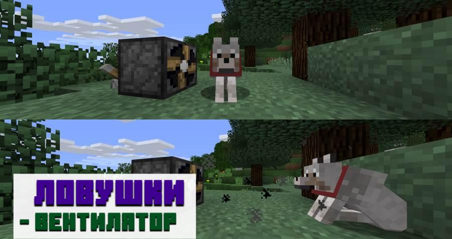 Мод на шипы для Minecraft PE