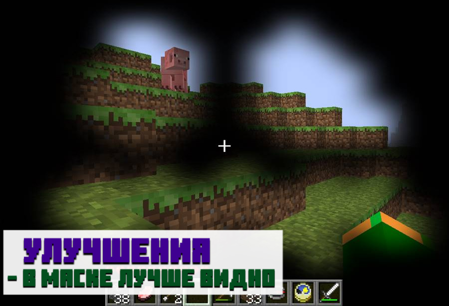 Невидимые блоки в Minecraft PE