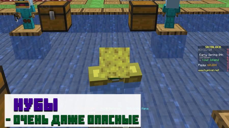 Карта роблокс для Minecraft PE