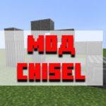 Скачать мод chisel для Minecraft PE