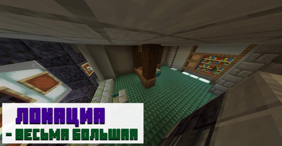 Амонг ас для Minecraft PE