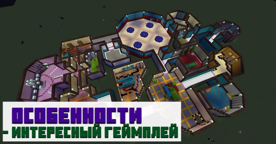 Особенности карты амонг ас для Minecraft PE